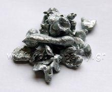 Zincum Metallicum Zinc | RM.