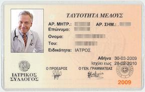 Γιατροί διαφόρων ειδικοτήτων, μέλη των κατά τόπους ιατρικών συλλόγων, ΙΣΑ, ΙΣΘ, κλπ